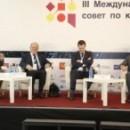В Вологде состоялся III Международный совет по кооперации