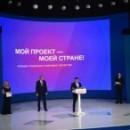 Конкурс « Мой проект – моей стране»