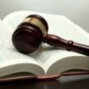 Изменения региональные законодательства