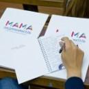 Мамы Череповца смогут бесплатно обучиться основам бизнеса в рамках проекта «Мама-предприниматель»