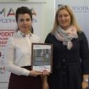 Жительница Череповца получила грант 100 000 рублей на открытие своего бизнеса благодаря проекту «Мама-предприниматель»
