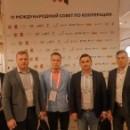 Вологодские предприниматели договорились о сотрудничестве с представителями норвежских компаний