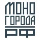 В Череповце предпринимателям, желающих получить беспроцентный займ от Фонда развития моногородов, проконсультируют в Агентстве Городского Развития