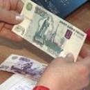 Москва: первые инвестиции в инновационное МП
