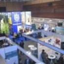 Всероссийская выставка