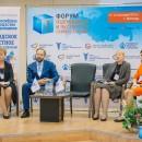 II Форум экспертов и оценщиков Северо-Запада России