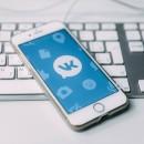 Практикум по продвижению услуг и товаров во ВКонтакте пройдет 15 сентября
