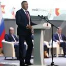 Дополнительный пакет мер поддержки бизнеса и инвесторов рассмотрели в Вологодской области