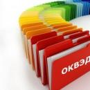 C 1 июля у торговых  центров появился  отдельный код ОКВЭД
