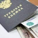 Граждане, потерявшие работу после 1 марта и обратившиеся в службу занятости, в апреле – июне будут получать пособия по безработице в максимальном размере – 12 130 рублей
