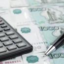 Пострадавшие лица освобождаются от уплаты налогов и взносов за II квартал 2020 года